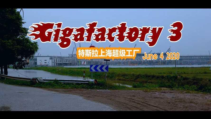 Tesla Giga Shanghai Construction Progress June 4, 2020: Video