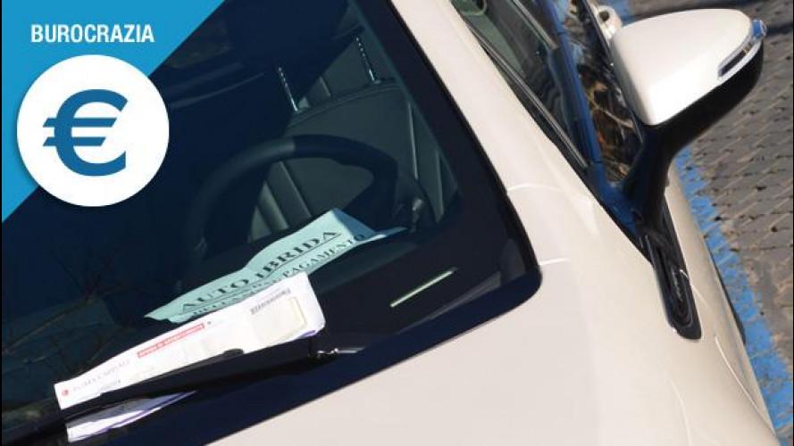 Auto elettrica o ibrida, multa ingiusta: che fare