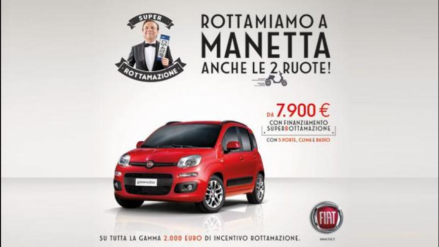 SuperRottamazione, Fiat allarga la promozione a qualsiasi veicolo