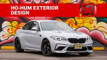 2019 BMW M2 Competition: Pros And Cons