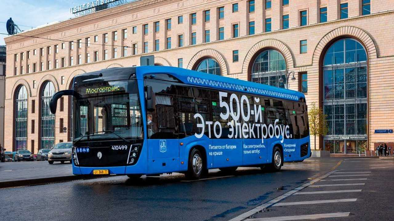 500th electric bus in Moscow