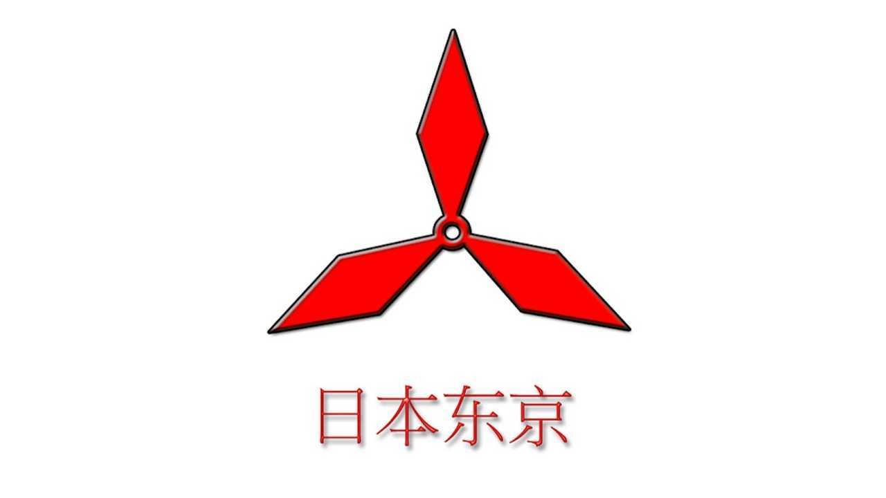 1870 - Mitsubishi