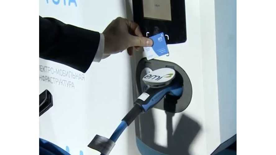 Public Charging Network To Grow Substantially In Russia In 2015 - Video