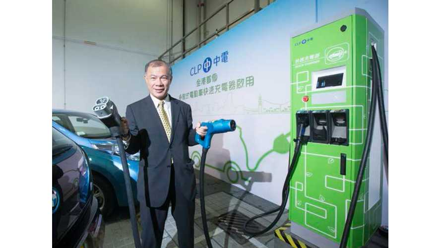 CLP Launches First Multi-Standard Quick Charger In Hong Kong