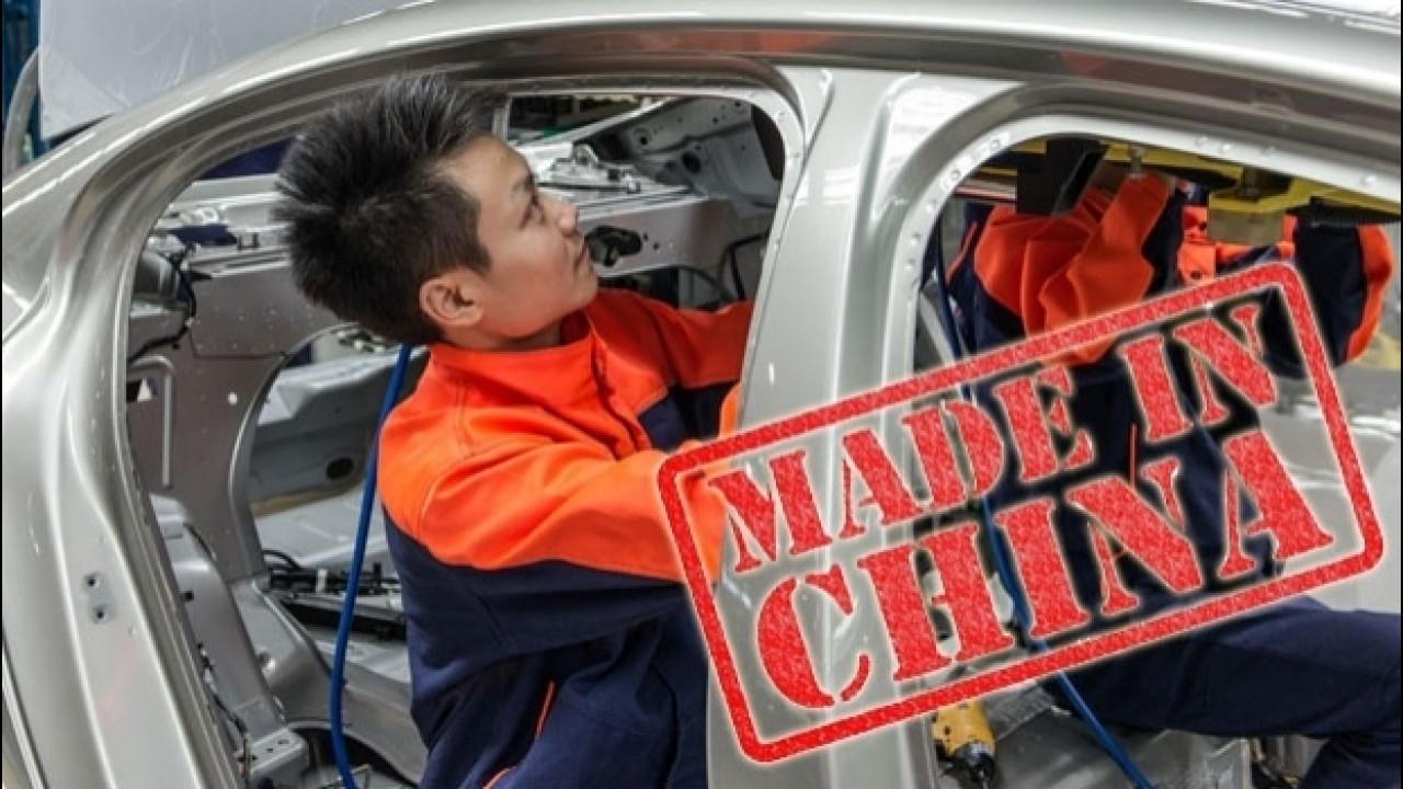 [Copertina] - Comprereste un'auto Made in China?