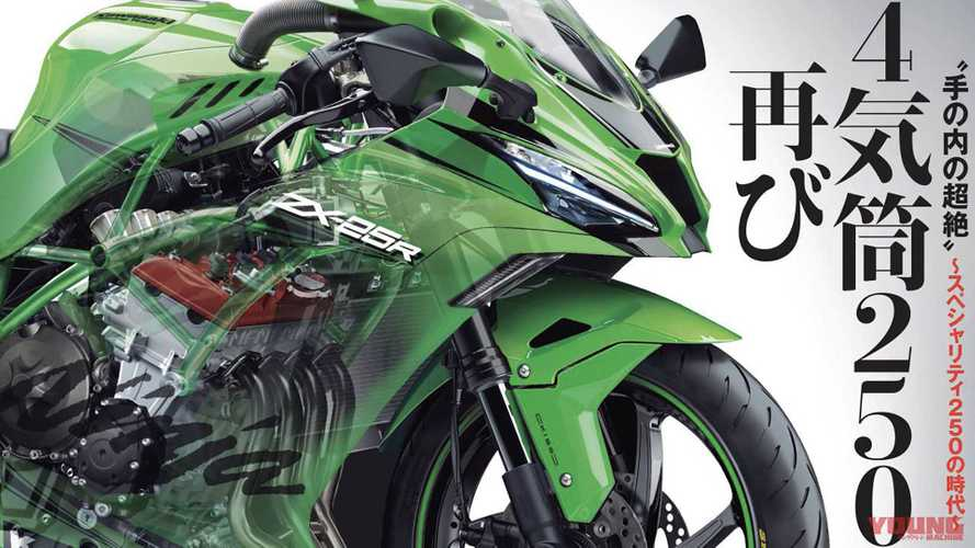 The Rumored Four-Cylinder ZX-25R Could Come In Two Versions