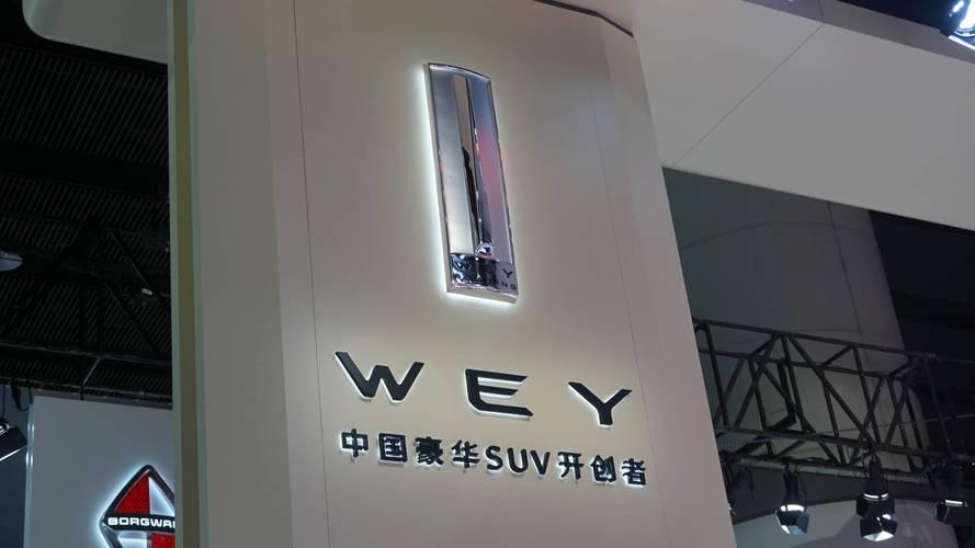 Wey At Guangzhou Auto Show