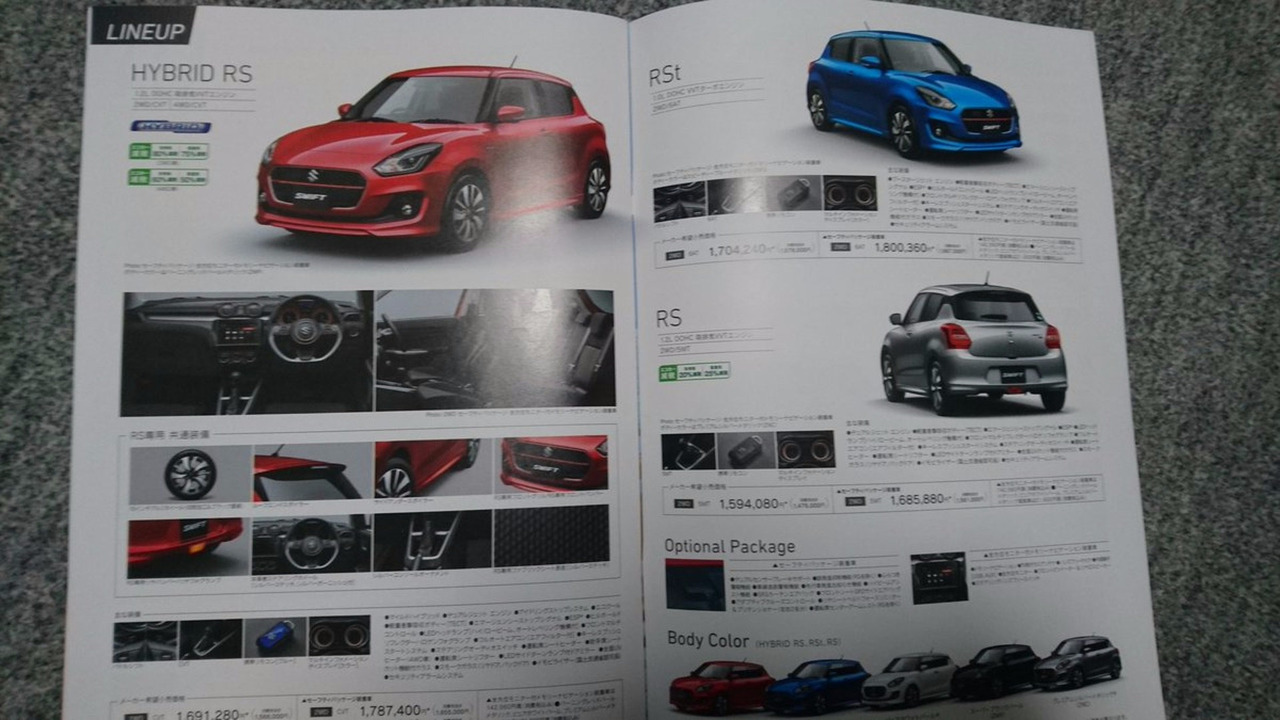 2017 Suzuki Swift Japon broşürü