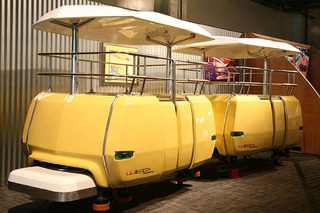 Disneyland PeopleMover Sells for $471,500 at Auction