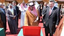 RUF Expands into Bahrain