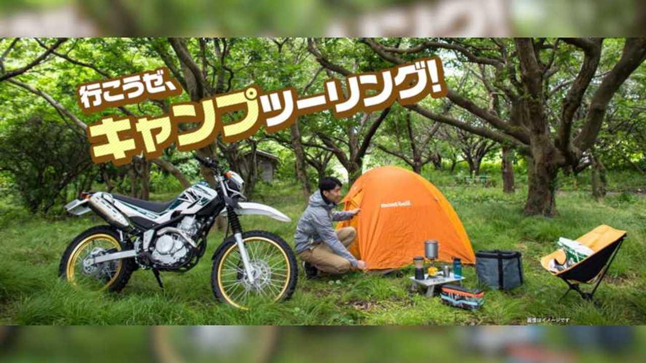 Yamaha and Tental Motorcycle Camping Package