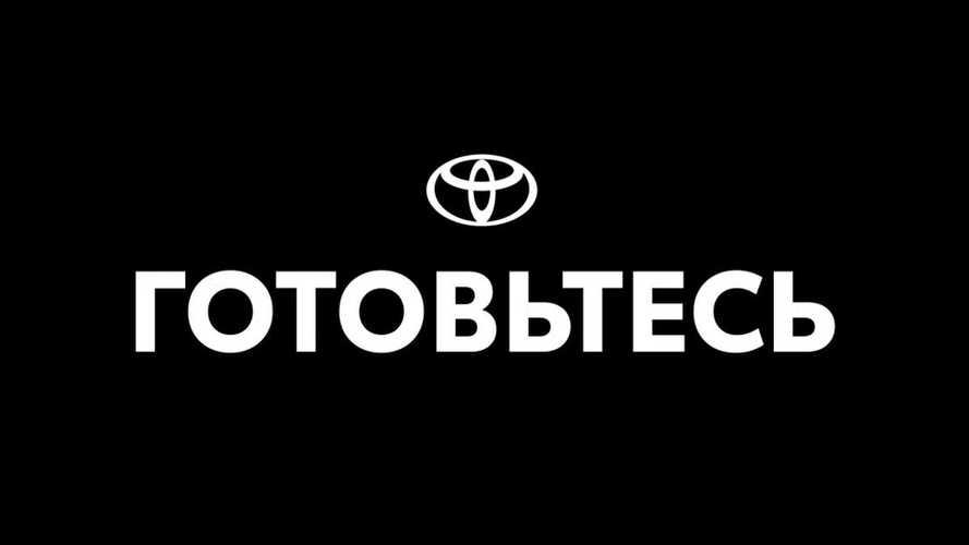 Toyota раскрыла дату премьеры нового Land Cruiser 300