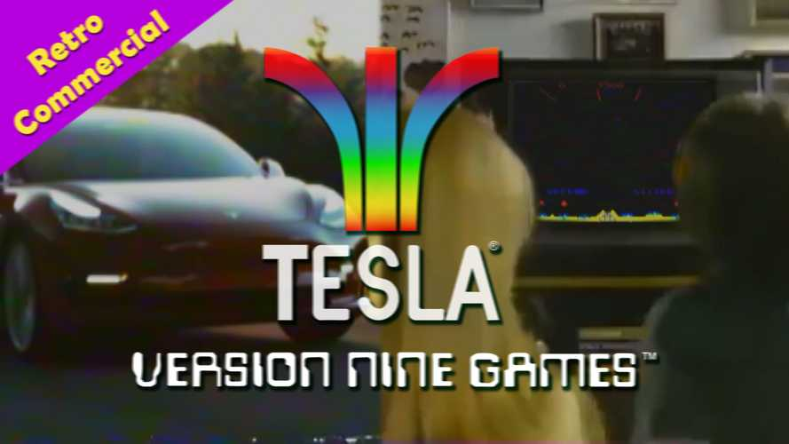 TeslAtari Update: Tesla Adds Two Atari Games, Drops Pole Position