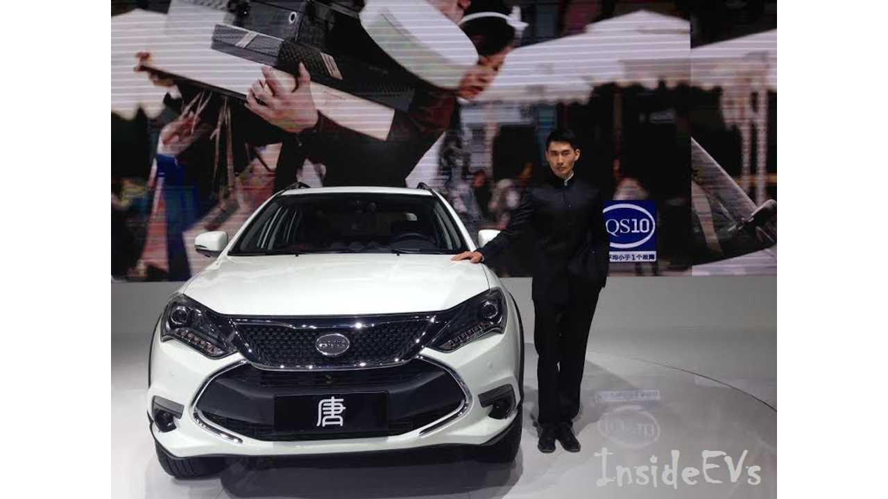 Hey, Wait A Minute...That's A Dude With The BYD Tang Plug-In Concept