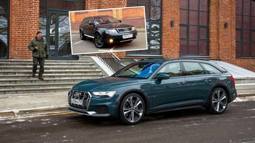 20 лет спустя: кем был и кем стал Audi A6 Allroad – отзыв бывшего