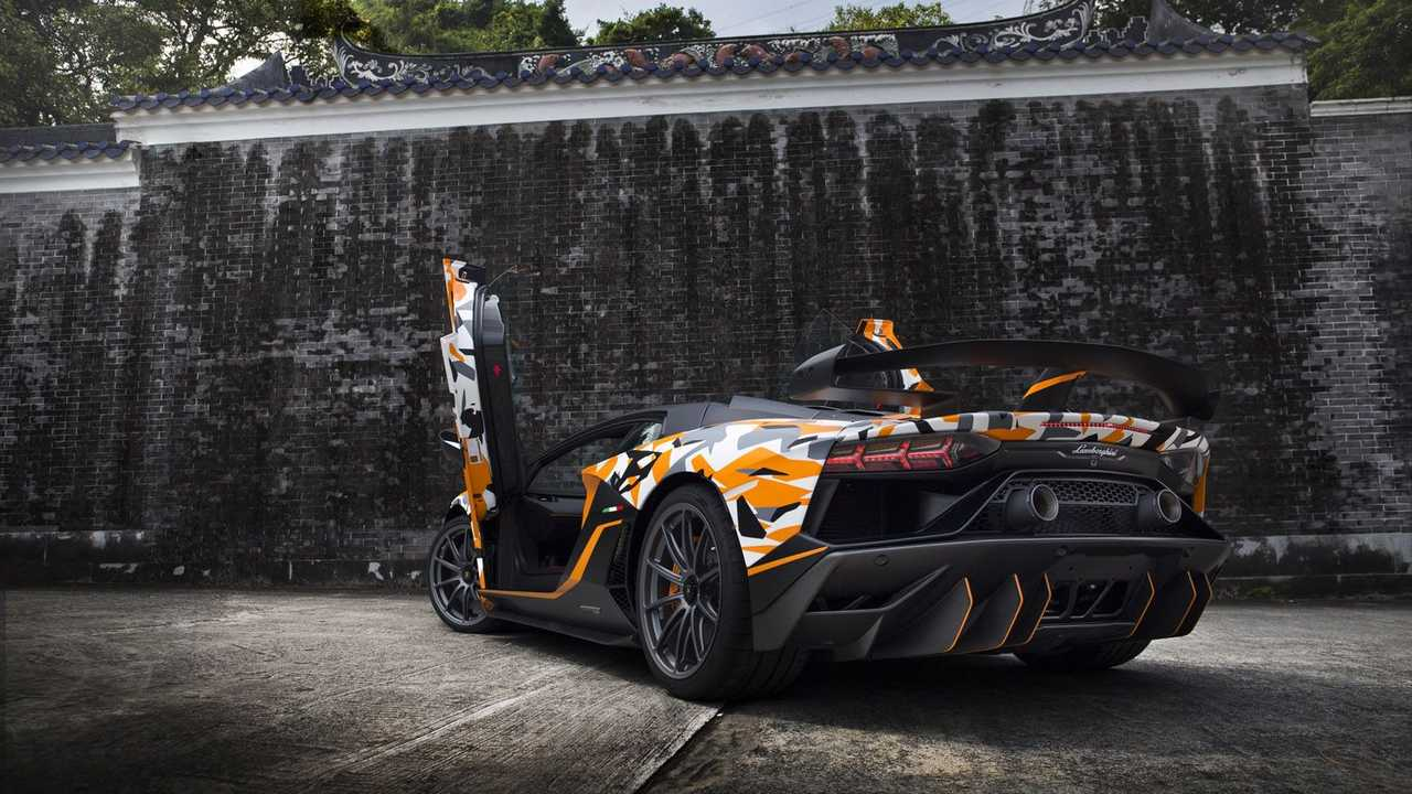 Lamborghini Aventador SVJ 63 Nordschleife Theme
