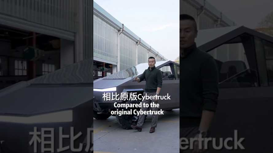 Chinese Tesla Cybertruck Debuts With Lamborghini Design Cues
