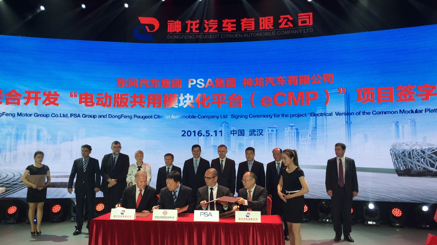 PSA, Dongfeng announce EV collaboration
