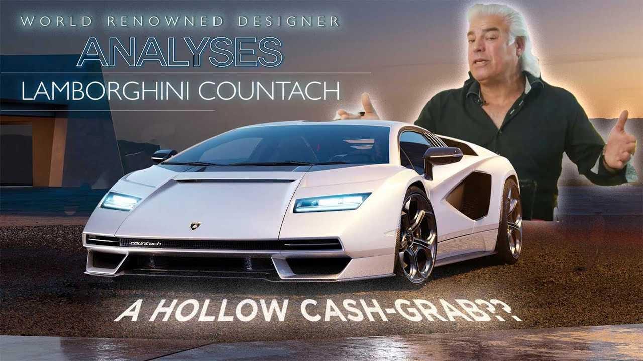 Frank Stephenson talks about modern Lamborghini Countach