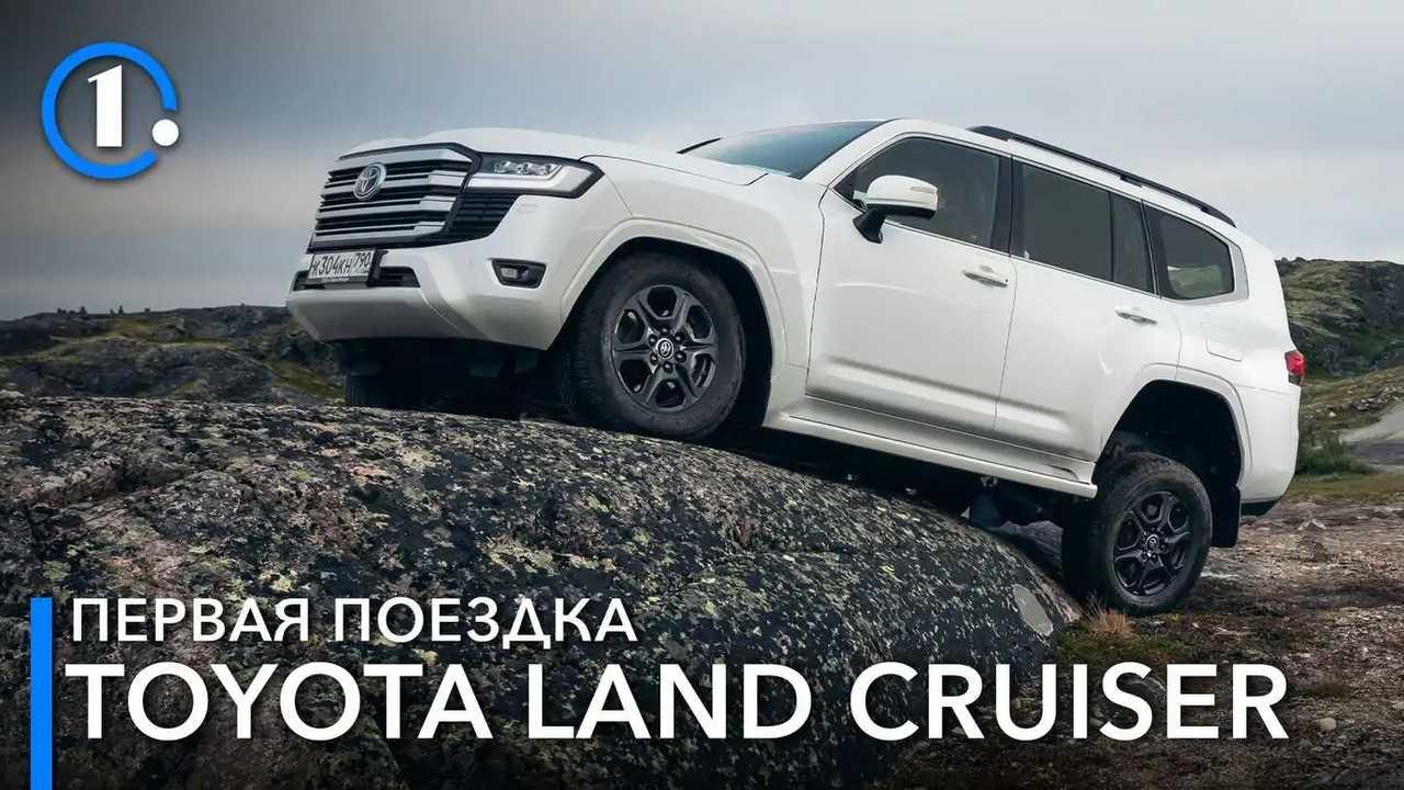 Toyota Land Cruiser 300 в Заполярье