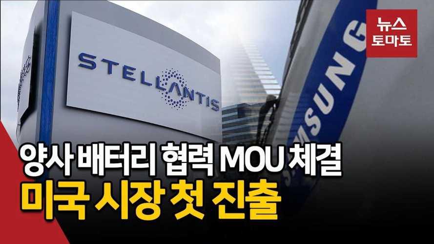 Report: Stellantis To Form Battery JV With Samsung SDI