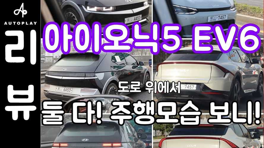See Kia EV6 And Hyundai Ioniq 5 Driving In South Korea
