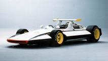 Sigma Grand Prix concept