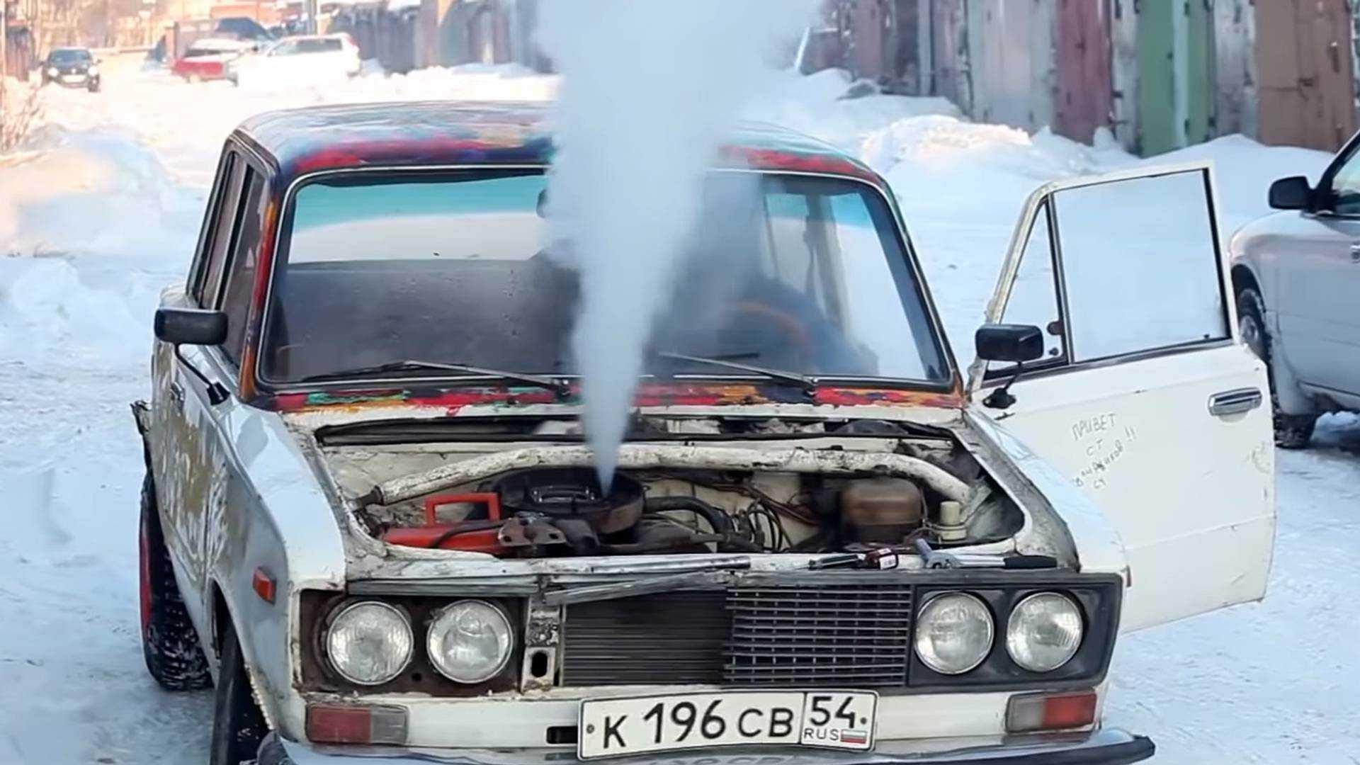 Poor Old Lada's Engine Feeds On Salt, Coke, And Vegetable Oil