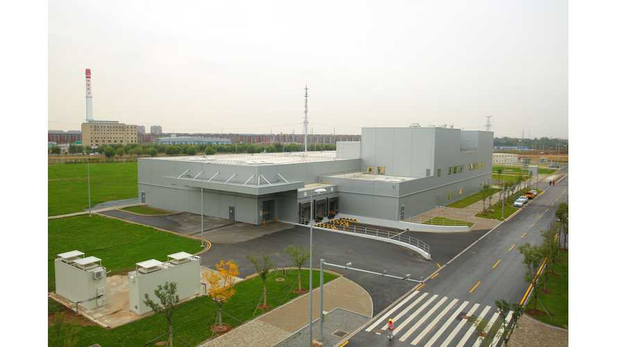 BMW Brilliance Opens Battery Factory In China