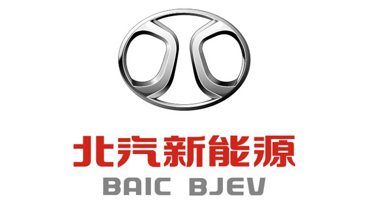 Daimler, BAIC Finalize Deal To Produce EVs At Mercedes Factory In Beijing