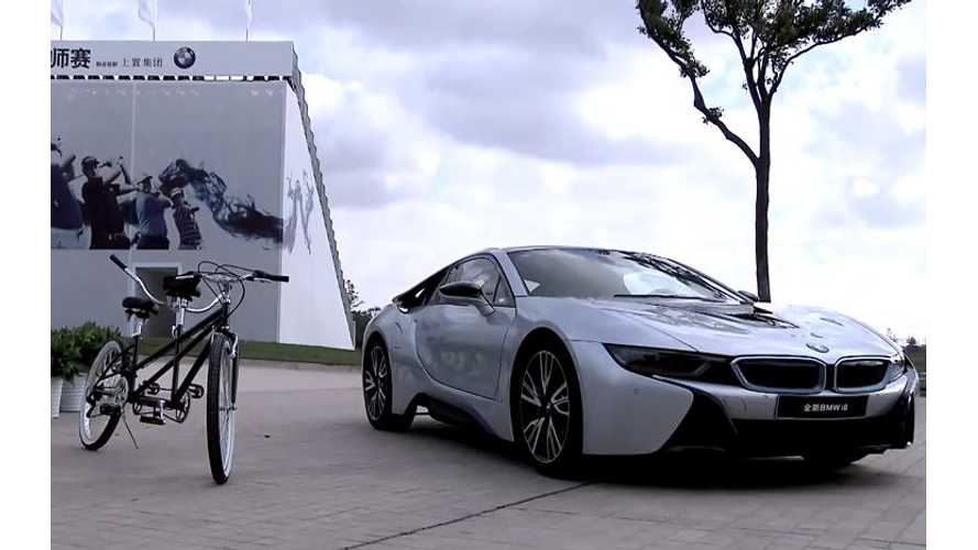 Tandem Bike Versus BMW i8 - Video