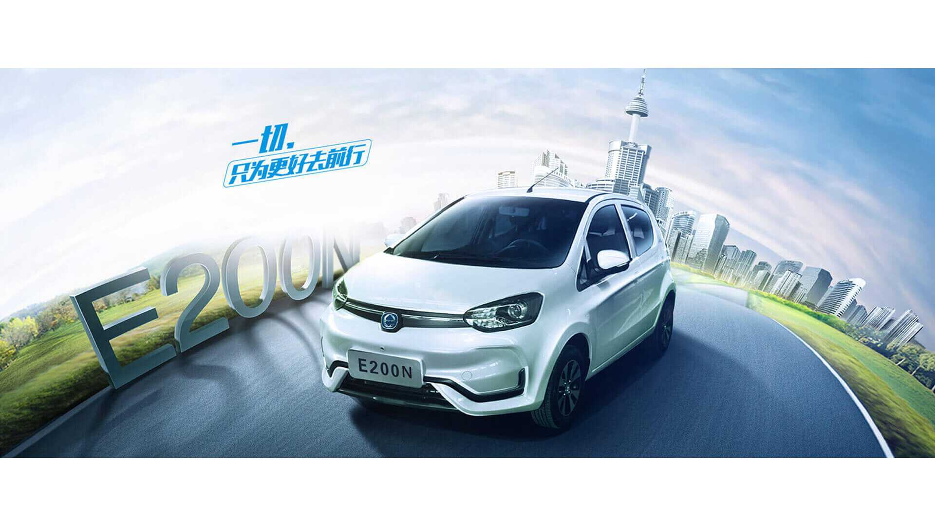Renault Takes 50% Stake In EV Joint Venture With Jiangling Motors