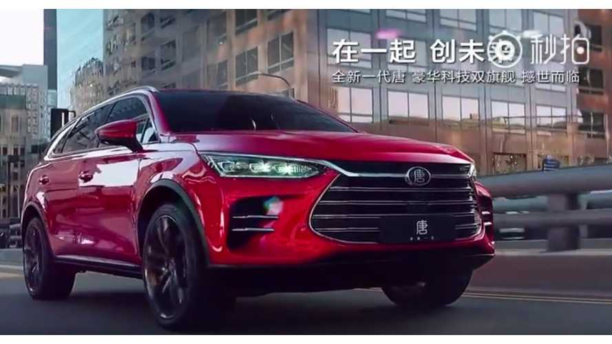New BYD Tang Boasts 50-Mile Electric Range, 20 kWh Battery