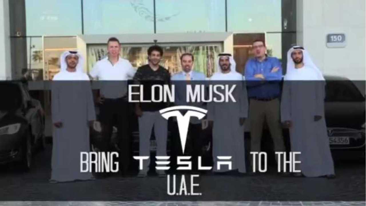 UberOne Will Add 50 Tesla Taxis In Dubai This Week