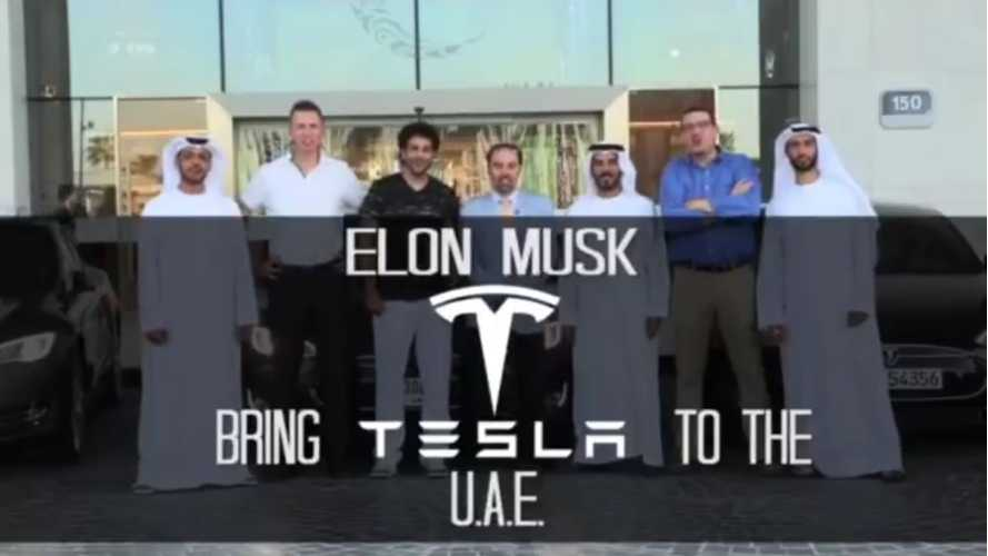 UberOne Will Add 50 Tesla Taxis In Dubai This Week