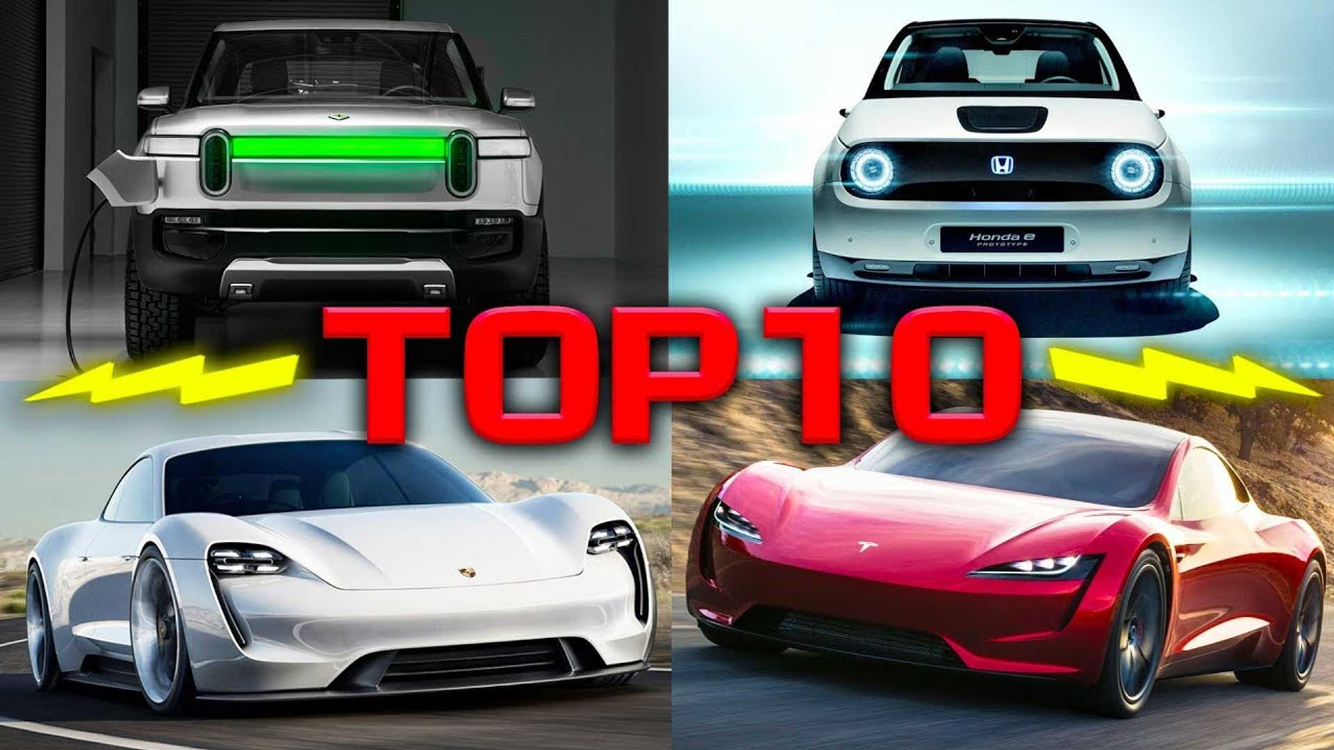 Let's Look At The Top 10 Electric Cars Coming In 2020: Video