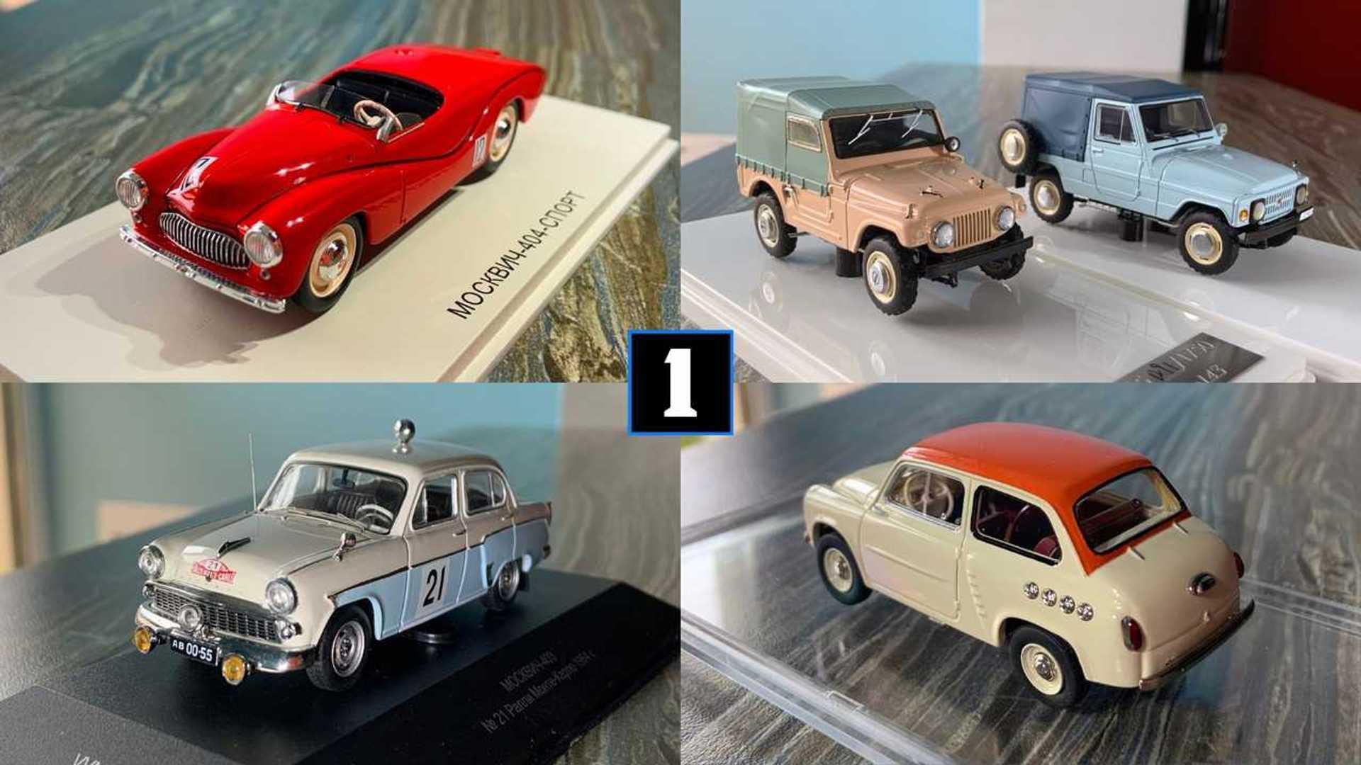 Посмотрите на 11 редчайших советских «Москвичей» в миниатюре