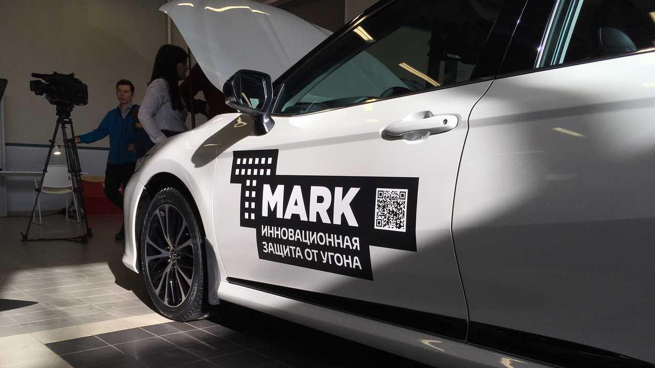 T-Mark и L-Mark