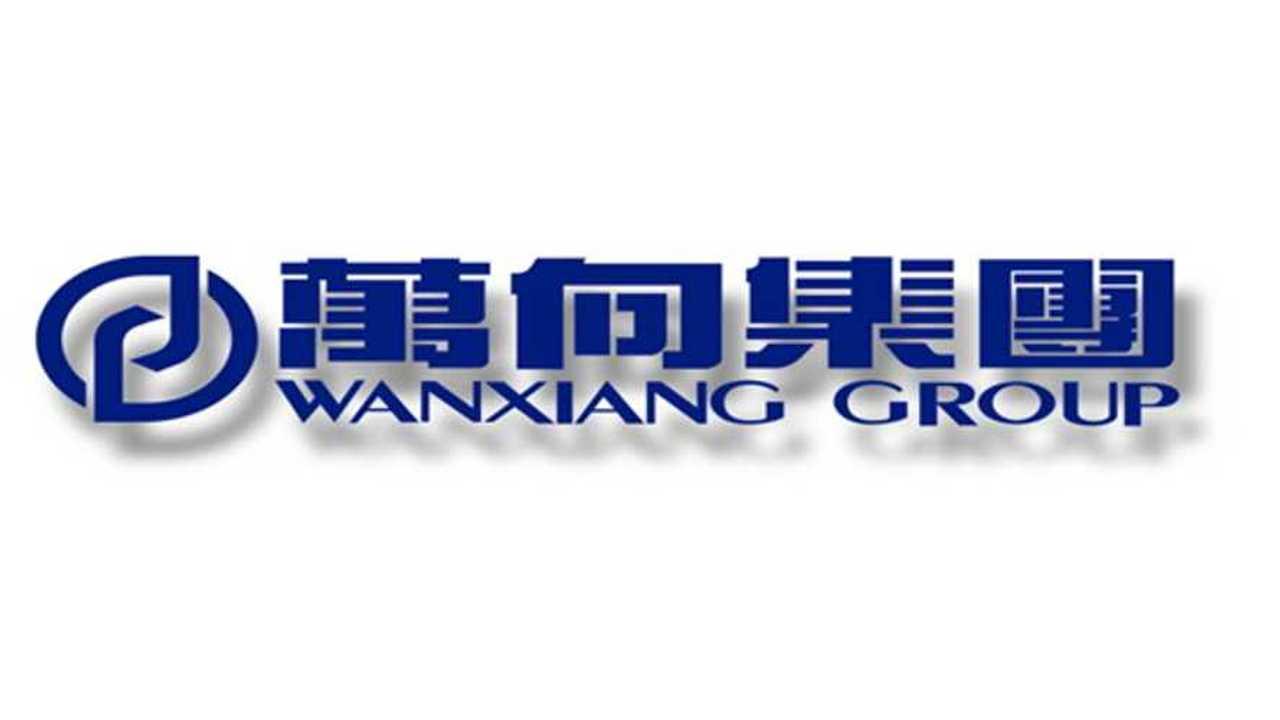wanxiang_group