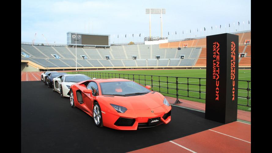 La Lamborghini Aventador arriva in Giappone