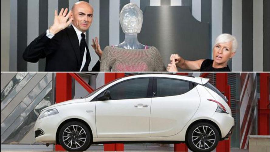 """La nuova Lancia Ypsilon diventa protagonista in TV nel programma di Real Time: """"Ma come ti vesti?!"""""""