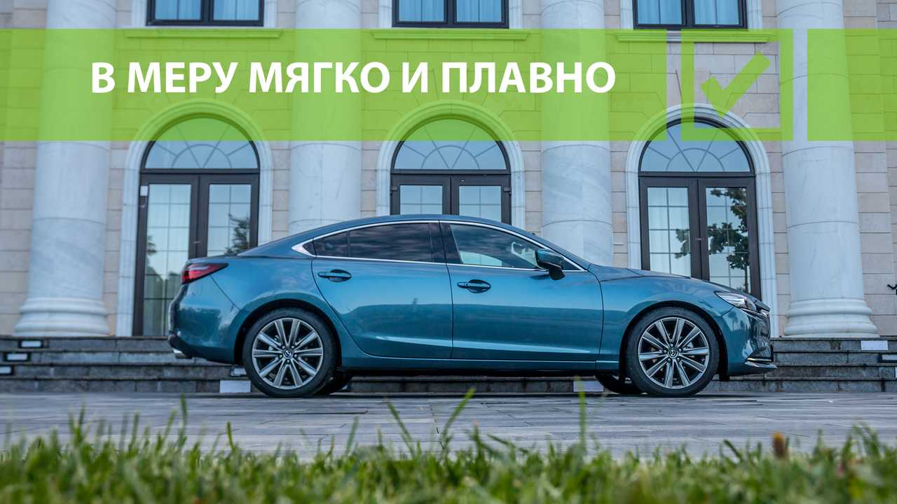 Moscow test Mazda 6