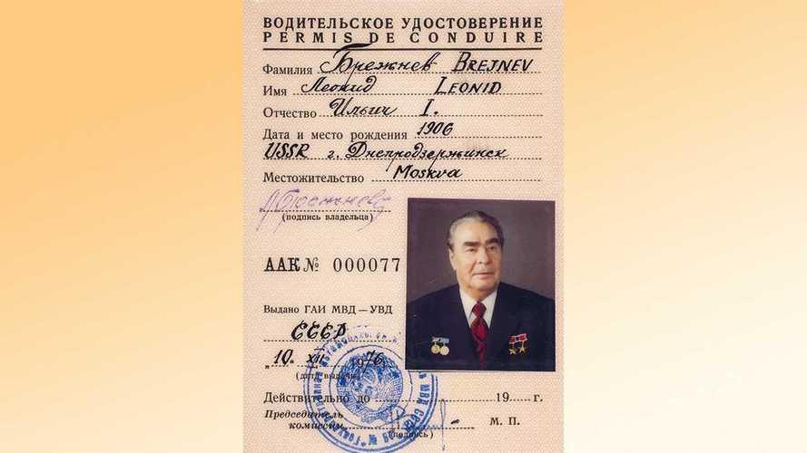 Водительские документы лидера СССР Леонида Брежнева
