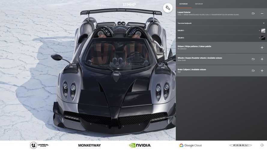 La Pagani Huayra BC Roadster e il configuratore da sogno