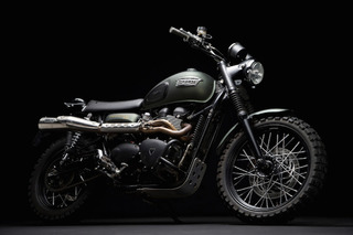 Chris Pratt's Jurassic World Motorcycle Auctioned Off For Charity