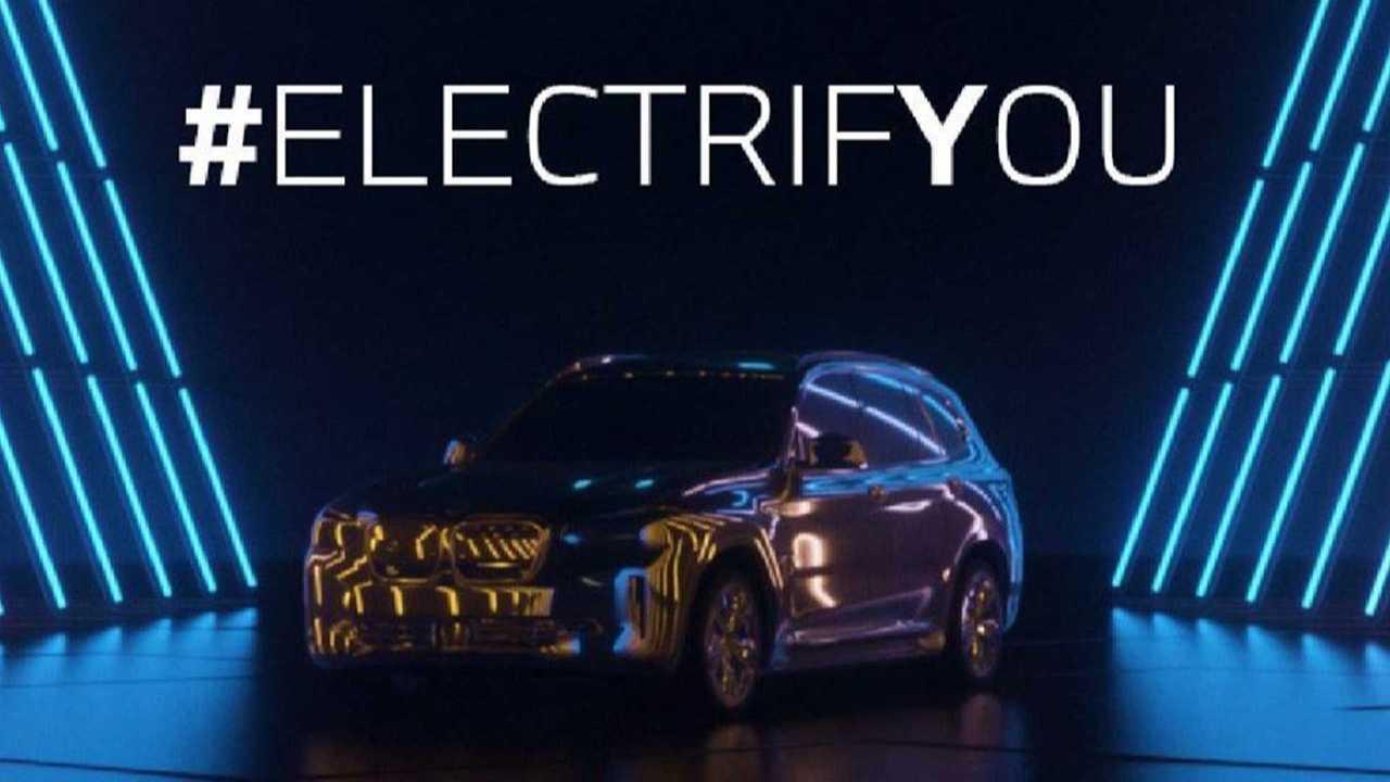 BMW iX3 teaser image