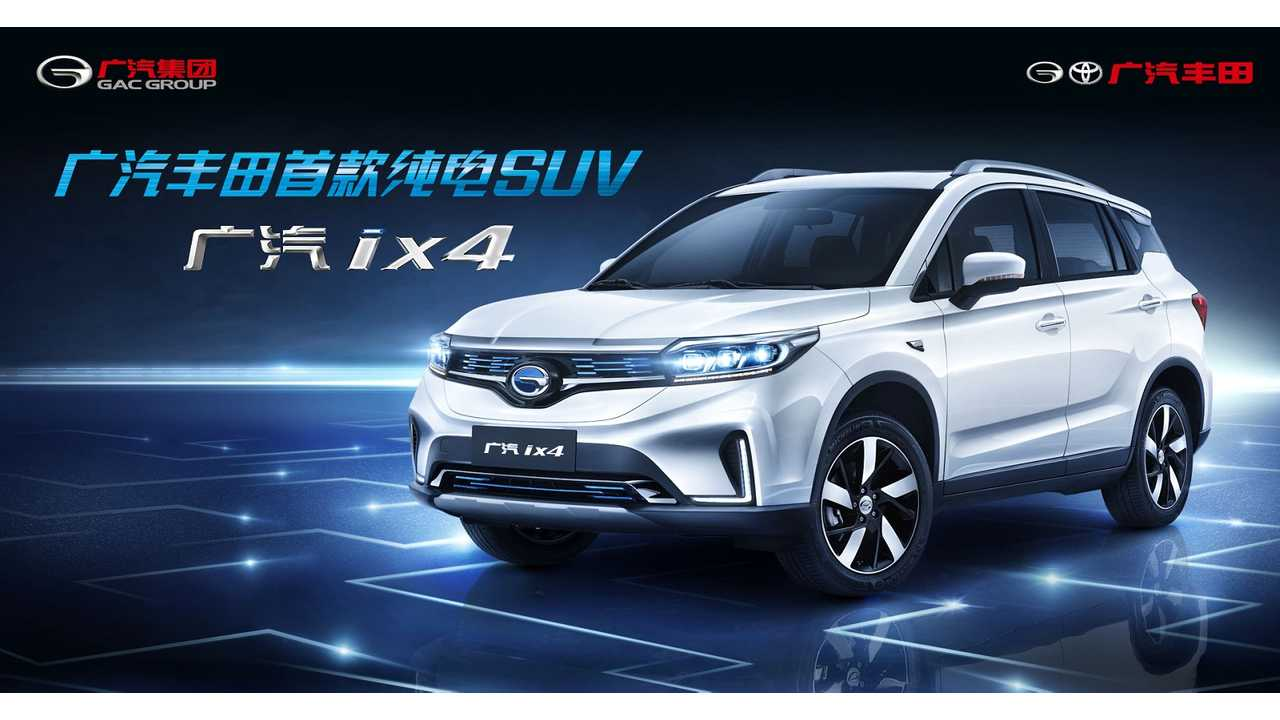 Toyota Will Sell GAC Electric Cars In Its Showrooms In China