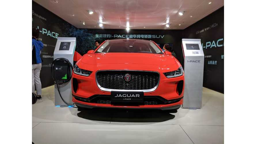 All-New Jaguar I-PACE Makes Its Asian Debut - Live Images