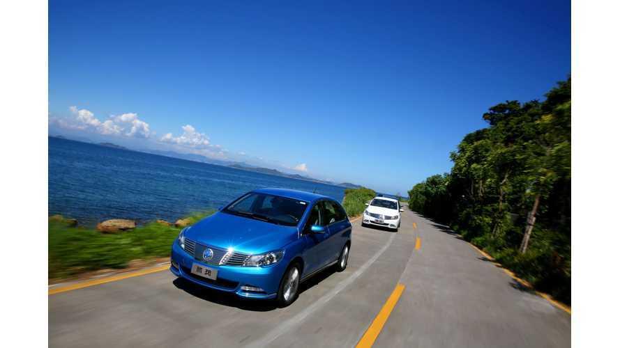 Revisiting BYD-Daimler DENZA EV - Videos/Specs