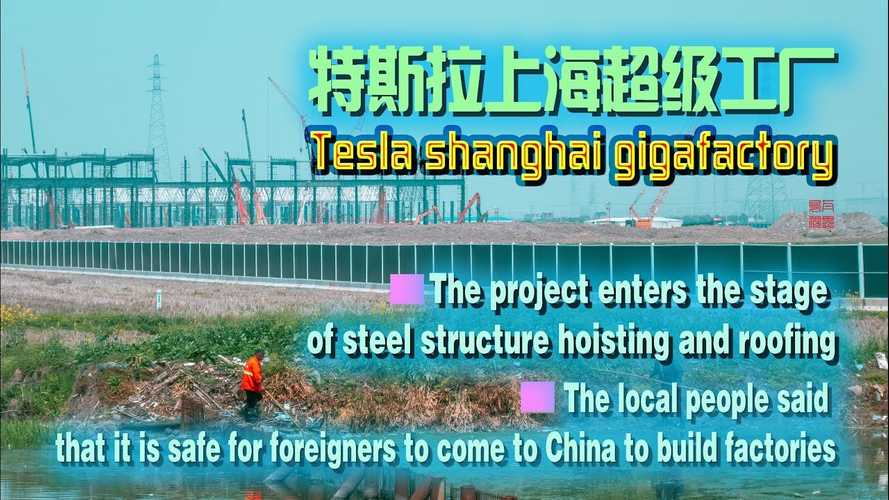 Tesla Gigafactory 3 Shanghai Update Via Local Onlookers And Drone